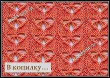 ajurnii uzor dlya vyazaniya spicami so shemoi i opisaniem vyazaniya uzora (1)