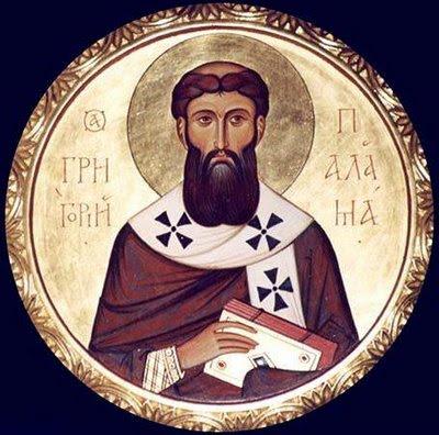 Αγίου Γρηγορίου Παλαμά