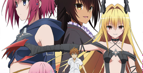 To LOVE Ru Darkness Season 2 Sub Indo