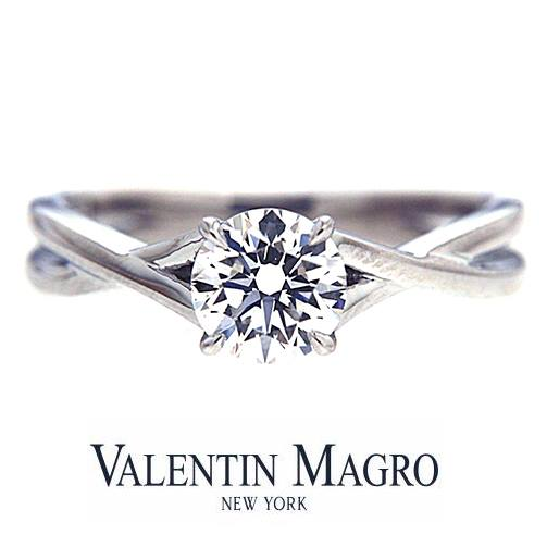 Make Your Engagements Special With A Heart Engagement Ring