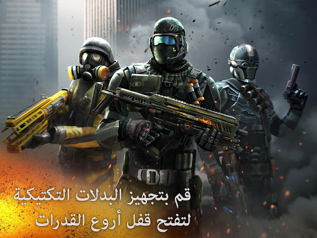 Modern Combat 5 Blackout v2.3.0