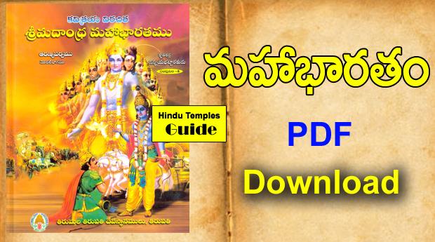 mahabharatam in telugu free download