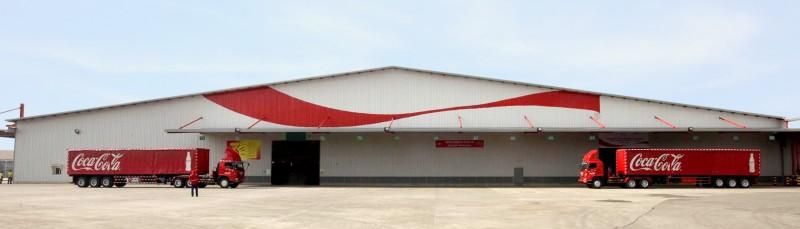 Lowongan 2018 Operator Produksi PT Coca Cola Amatil
