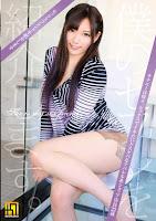 BKKG-018 セックスフレンドを紹介します オナニーは時々。セックスでイキたいドスケベなアパレル系ショップ店員22歳