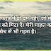 Love Shayari Teri nafrat me wo dam nhi, Jo meri chahat ko mita de