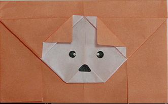 Gấp xêp Phong bì giấy A4 origami