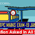 Question Asked in RRB NTPC Mains Exam -19 Jan 2017 (ALL SLOTS)