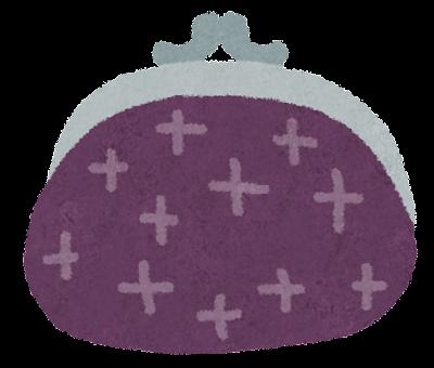 がま口財布のイラスト