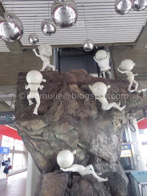 MRT Beitou Station