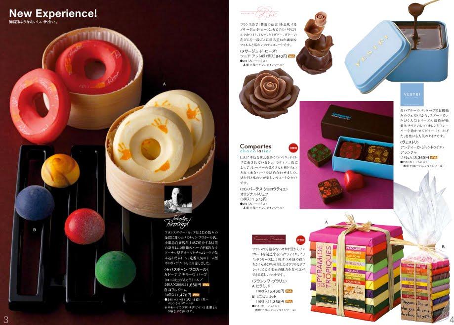 Valentine World 2012 Japanese Chocolate Gift Ideas Create Eat