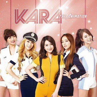 KARA  Beautiful Night English Translation Lyrics
