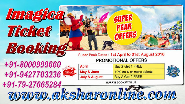 Imagica Ticket Booking ahmedabad, imgica ticket at best price, imagica agent in ahmedabad, akshar tours and travels