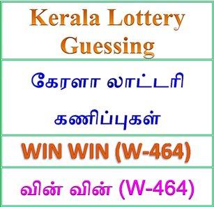 Kerala lottery guessing of Win Win W-464, Win Win W-464 lottery prediction, top winning numbers of Win Win W-464, ABC winning numbers, ABC Win Win W-464 11-06-2018 ABC winning numbers, Best four winning numbers today, Win Win lottery W-464, kerala lottery result yesterday, kerala lottery result today, kerala online lottery results, kerala lottery draw, kerala lottery results, kerala state lottery today, kerala lottare, , Win Win W-464 six digit winning numbers, kerala lottery result Win Win W-464, Win Win W-464 lottery result Win Win lottery today result, Win Win lottery results today, kerala lottery result, lottery today, kerala lottery today lottery draw result, kerala lottery online purchase Win Win lottery, kerala lottery Win Win online buy, buy kerala lottery online Win Win official, www.keralalotteries.info W-464, live- Win Win -lottery-result-today, kerala-lottery-results, keralagovernment, result, kerala lottery gov.in, picture, image, images, pics, pictures kerala lottery, kl result, yesterday lottery results, lotteries results, keralalotteries, kerala lottery, keralalotteryresult, kerala lottery result, kerala lottery result live, kerala lottery today, kerala lottery result today, kerala lottery results today, today kerala lottery result Win Win lottery results, kerala lottery result today Win Win, Win Win lottery result, kerala lottery result Win Win today, kerala lottery Win Win today result, Win Win kerala lottery result, today Win Win lottery result, today kerala lottery result Win Win, kerala lottery results today Win Win, Win Win lottery today, today lottery result Win Win , Win Win lottery result today, kerala lottery result live, kerala lottery bumper result,
