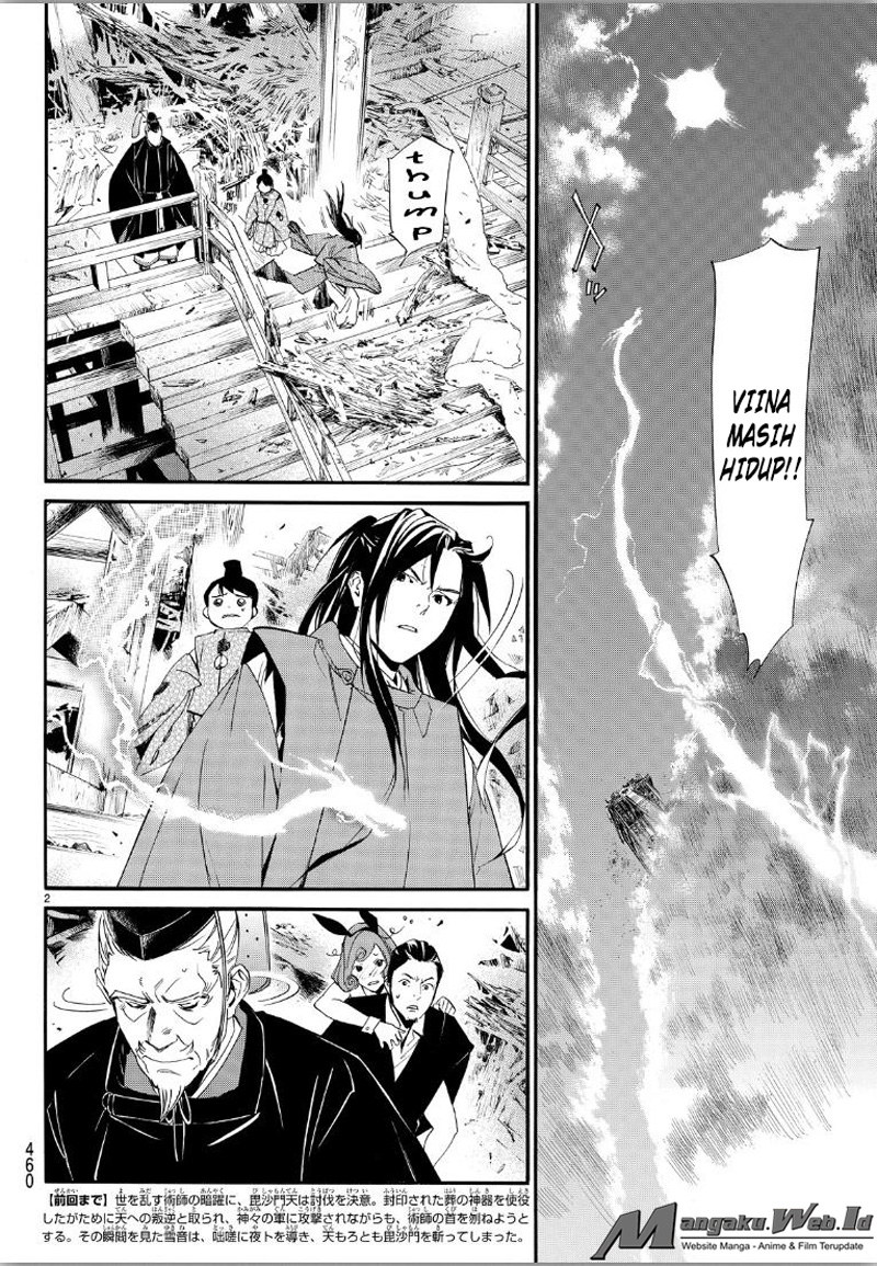 Noragami Chapter 70-3