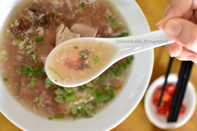 Teochew-Kway-Teow-Soup-Johor-Bahru