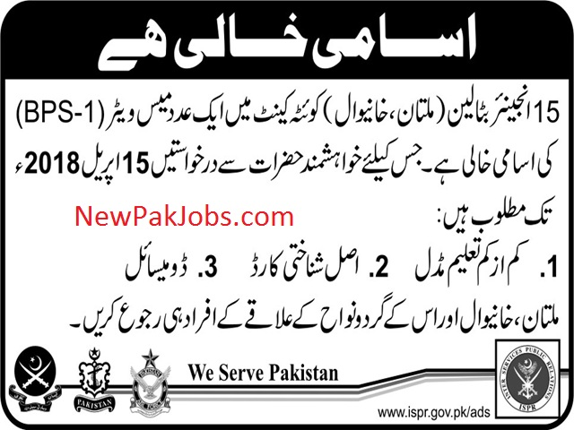 Multan , Khanewal Jobs in 15 Engineer Battalion Multan Middle Qualification Jobs