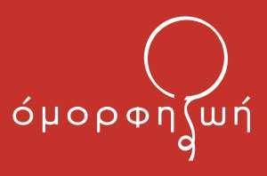 https://www.omorfizoi.gr/