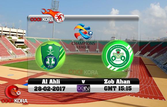 مشاهدة مباراة ذوب آهن أصفهان والأهلي اليوم 28-2-2017 في دوري أبطال آسيا