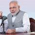 नाम लेकर गाली देने की हिम्मत नहीं तो 'चौकीदार' को कहते हैं चोर: मोदी    If you do not have the courage to say a name, then the chowkidar is called thief: Modi