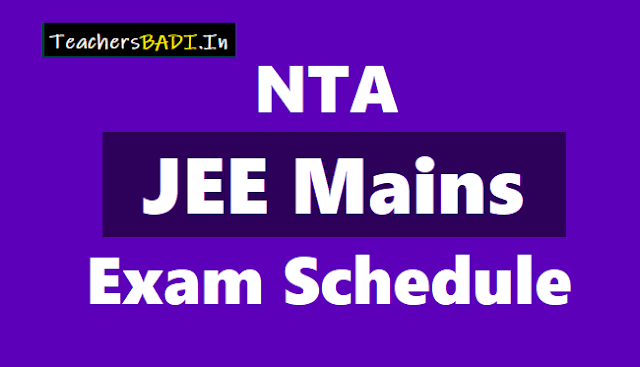nta jee mains exam schedule 2018,nta jee mains exam dates 2018,nta joint entrance exam jee mains admit cards,nta jee mains results,nta jee mains online application form
