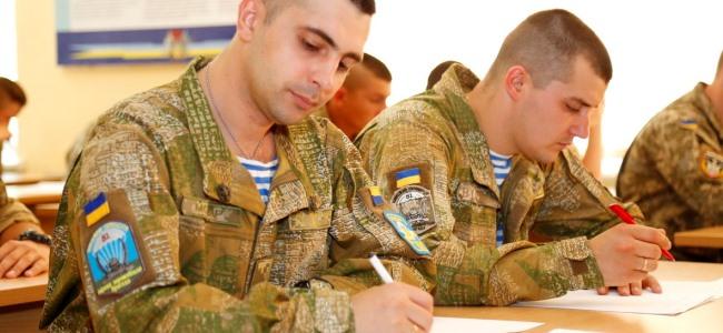 Військова академія (м. Одеса)