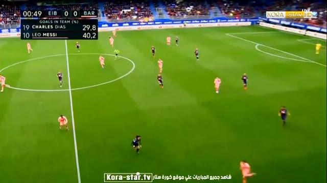 برشلونة وايبار | ملخص مباراة برشلونة وايبار اليوم 2-2 -  مباراة برشلونة اليوم -  كورة لايف برشلونة ضد ايبار