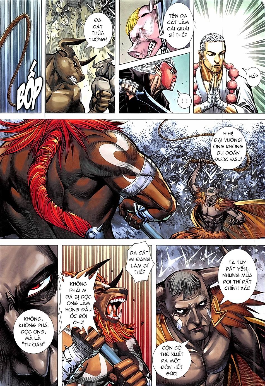 Tây Du trang 21