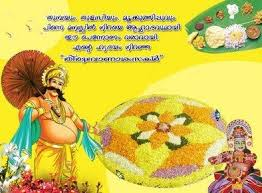 2016 onam wishes messages greetings quotes images pictures onam happy onam wishes 2016 for whatsapp and facebook m4hsunfo