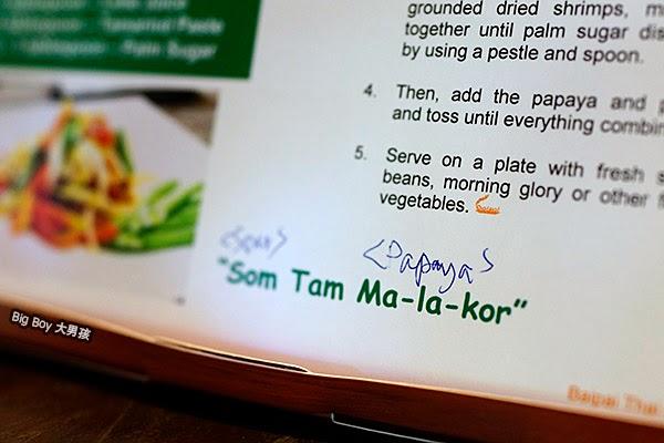 曼谷烹飪學校 Bangkok Baipai Thai Cooking School 青木瓜沙律 Papaya salad