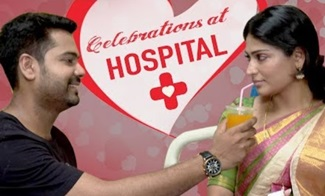 'I Love You' and a hug at hospital | Best of Nayagi