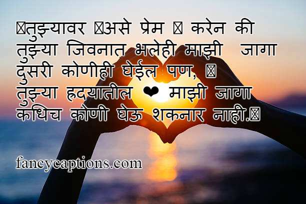 marathi status images