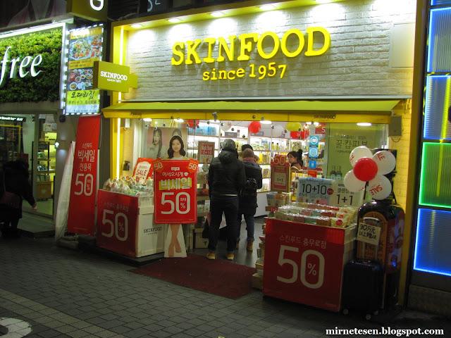 Мёндон - магазины корейской косметики