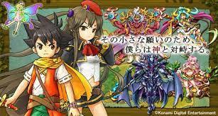 Hình ảnh Dragon Collection
