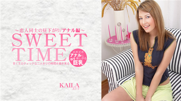 Kin8tengoku 1610 金8天国 1610 金髪天国 甘くエロティックな二人きりの時間を覗き見る SWEET TIME KAILA / カイラ R2JAV Free Jav Download FHD HD MKV WMV MP4 AVI DVDISO BDISO BDRIP DVDRIP SD PORN VIDEO FULL PPV Rar Raw Zip Dl Online Nyaa Torrent Rapidgator Uploadable Datafile Uploaded Turbobit Depositfiles Nitroflare Filejoker Keep2share、有修正、無修正、無料ダウンロード