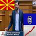 Ο Ξυλοδαρμός Κωνσταντινέα Ανέβασε Τα Ποσοστά Της Χρυσή Αυγής! Πάρτι στα Social Media;Τόση πολύ Φασίστες;