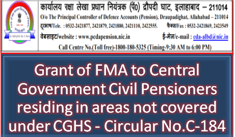 grant-of-fma-to-cg-staff-circular-c184
