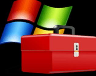 تحميل برنامج Windows Repair 4.4.7 لاصلاح اخطاء انظام