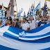 «Πόρτα» σε Σκοπιανούς δημοσιογράφους: Τους απαγόρευσαν να καλύψουν το συλλαλητήριο για τη Μακεδονία