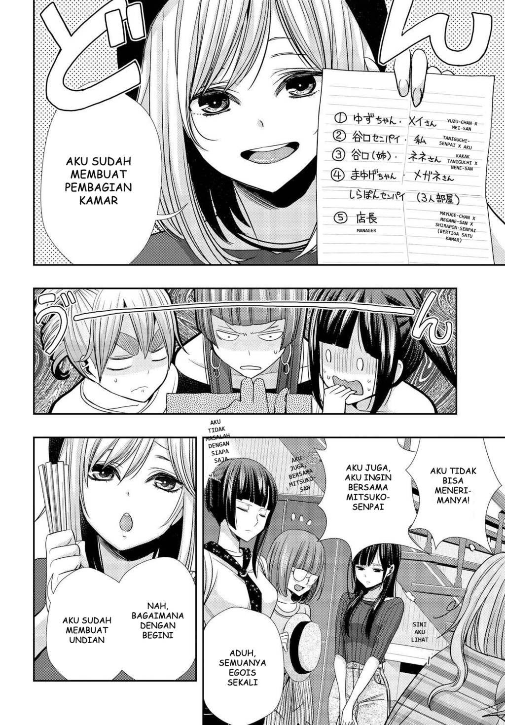 Komik Citrus Chapter 31 Bahasa Indonesia