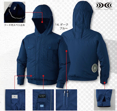 Kuchofuku Outdoor Cooling Clothes with Hoodie