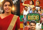 Godha 2017 Malayalam Movie Watch Online