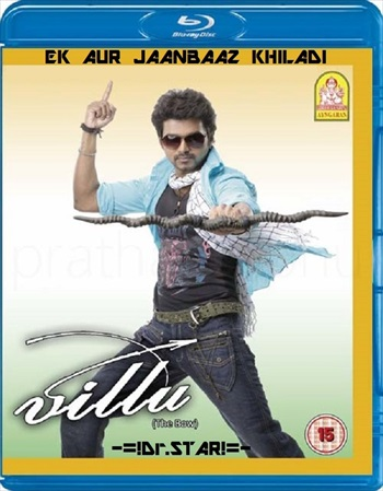 Villu 2009 UNCUT Dual Audio Hindi Bluray Download