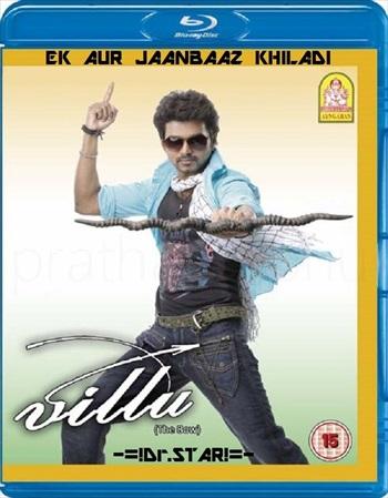 Villu 2009 UNCUT Dual Audio Hindi Bluray Download