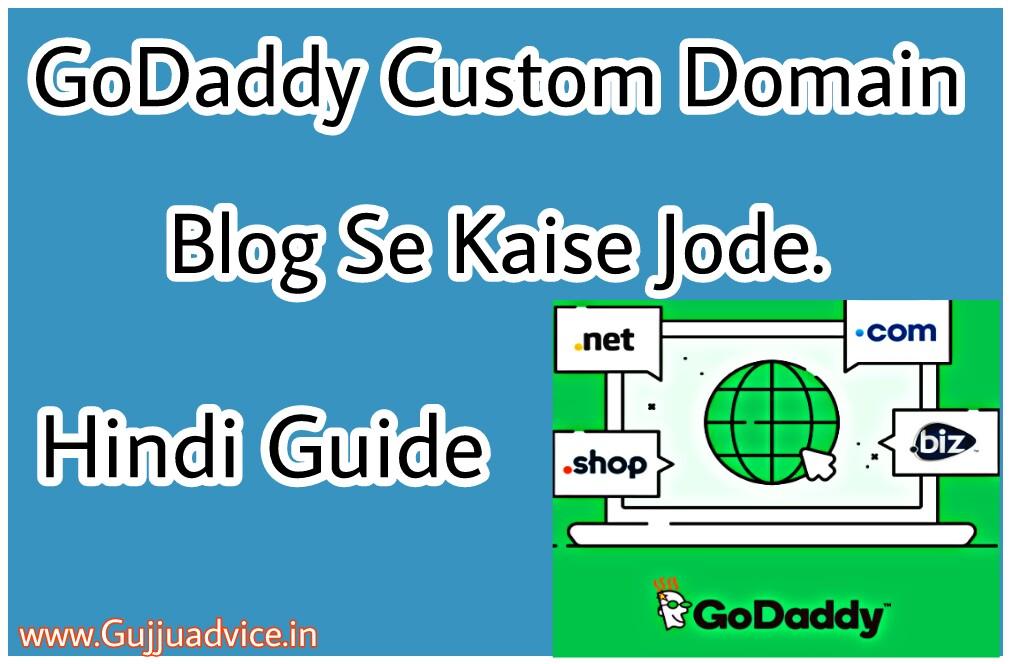 domain name kaise change kare, blogger me godaddy domain kaise add kare