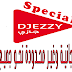 عرض Djezzy Special جديد و حصري مكالمات مجانية وغير محدودة نحو جميع الشبكات مع مميزاته أخرى أكتشفها الان