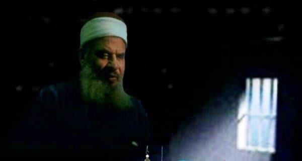 وفاة الشيخ عمر عبد الرحمن فى سجون امريكا
