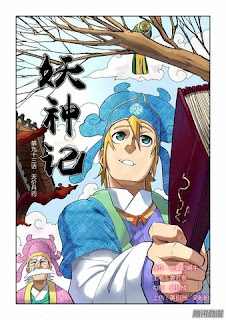 Novel Tales Of Demons And Gods 189 Bahasa Indonesia