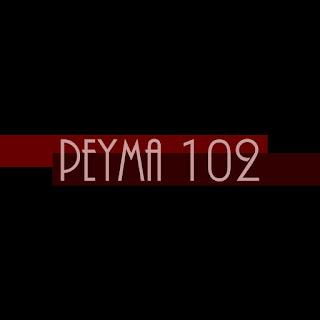 Ρεύμα 102_2017 cd front