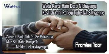 promise-waada-shayari