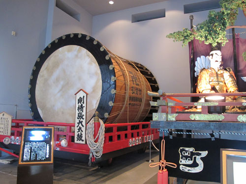 Hirosaki Neputa drum